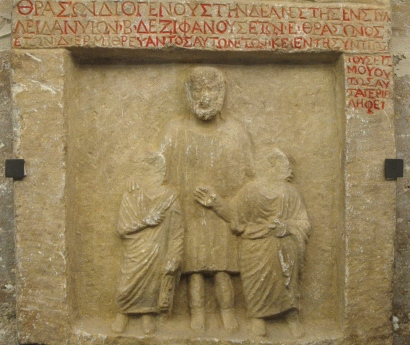 Funerary stele from Nicomedia, white marble, ca. 120 BC.